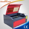 CO2 Laser Engraving Machine.jpg